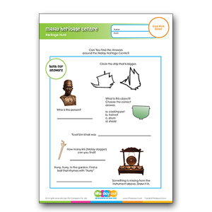 Malay Heritage Centre Activity Sheet