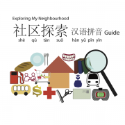 Exploring-My-Neighbourhood-hypy-cover-image