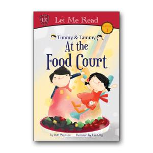 Timmy & Tammy: Food Court