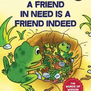 wow-friendinneed