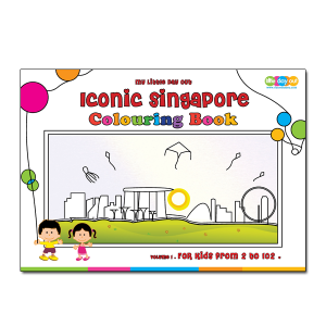 My Little Day Out Iconic Singapore Colouring book (Volume 1)