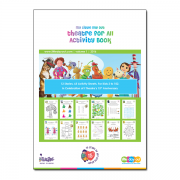 My Little Day Out Theatre for All Activity Book (Volume 1)