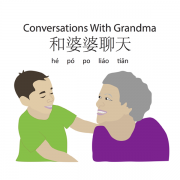 Conversations-with-Grandma-coverimage